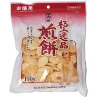 dogsenbei
